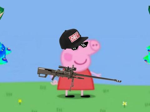 только картинка свинка пеппа с автоматом них дважды
