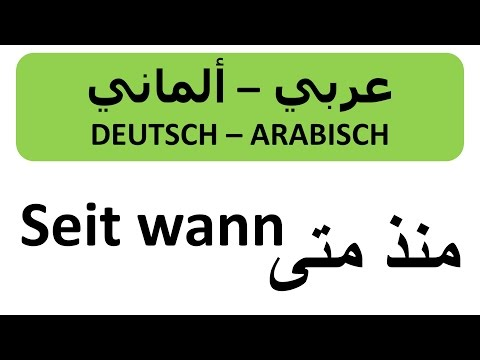 kennenlernen arabisch Langenhagen