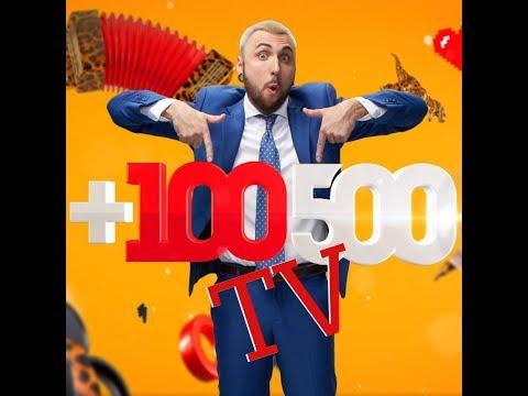 100500TV -  Бабуля особого назначения (26й выпуск)