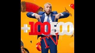 100500tv -  Бабуля особого назначения 26й выпуск