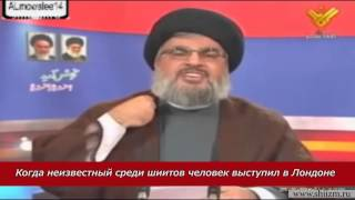 Английские чалмоносцы - Часть 3 ''Кто такой Йасир аль-Хабиб?''