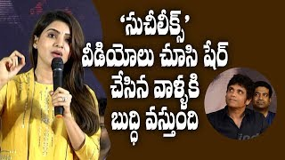 A message to those who have watched and shared  Suchi leaks videos: Samantha    Raju Gari Gadhi 2