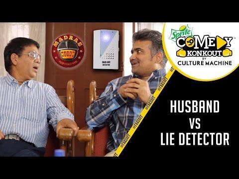 HusBANned vs Lie Detector   Madras Meter   #FakeOff #SpriteComedyKonkout
