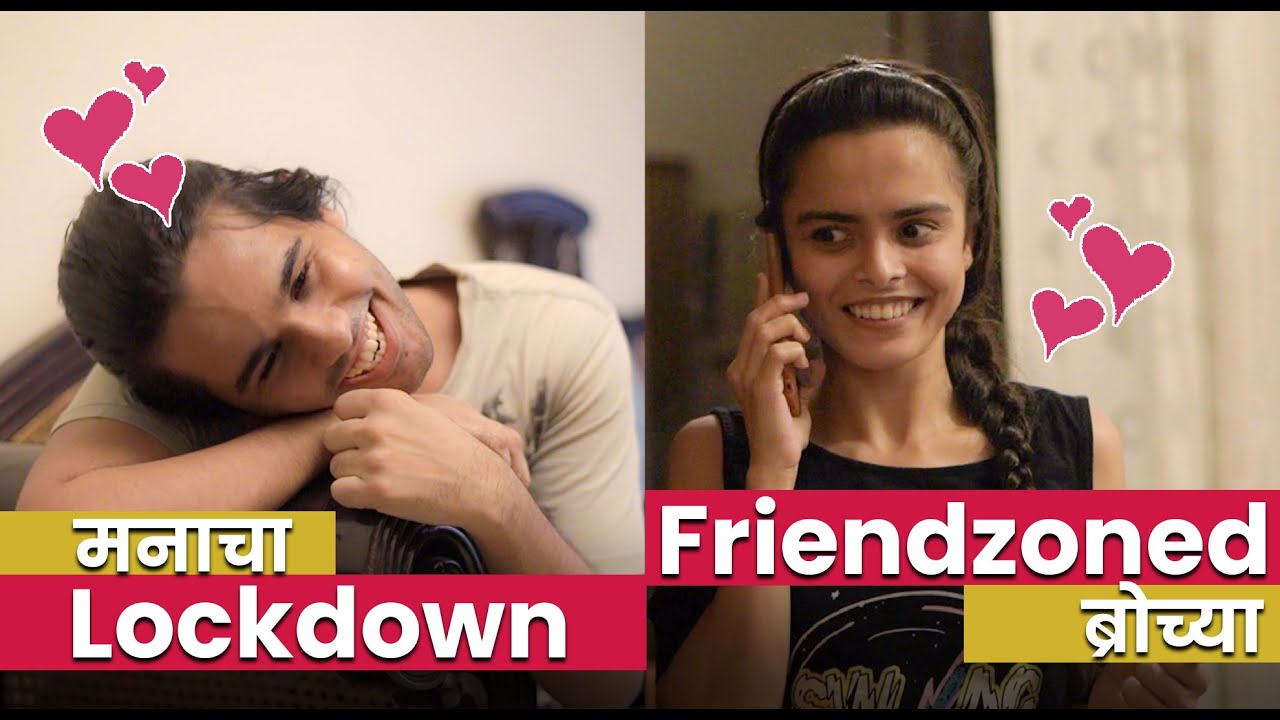 Manacha Lockdown - Friendzoned Brochya | Friendship day | Raksha Bandhan |  #bhadipa