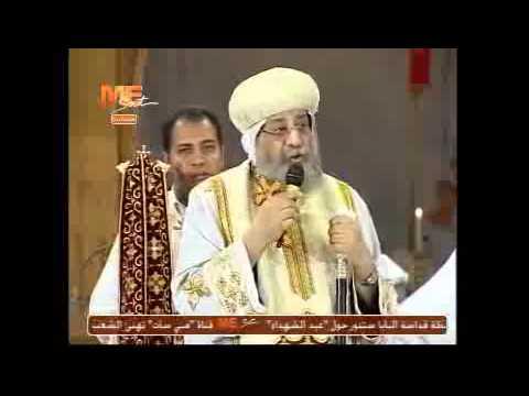 قداسة البابا تواضروس الثاني 11-9-2013
