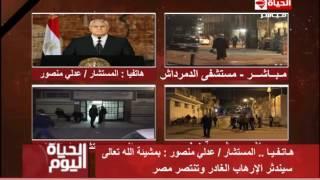 بالفيديو.. عدلي منصور عن انفجار اليوم: الإرهاب لا يفرق بين مسجد وكنيسة  | المصري اليوم