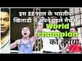 nutlai lalbiakkima | 22 year old Mizoram boy | defeat world champion in boxing | NT lalbiakkima
