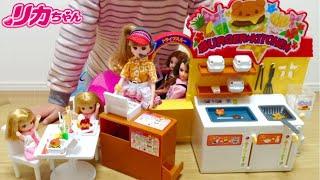 リカちゃん ドライブスルー できたてハンバーガーキッチン / Licca-chan Doll Burger Shop Kitchen Toy thumbnail