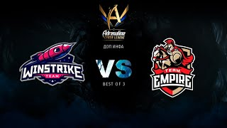 Winstrike vs Empire, Adrenaline Cyber League, bo3, game 2 [4ce & Lex]