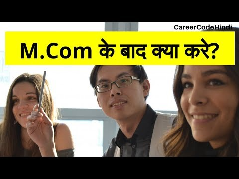 M.Com ke baad kya karen? by Vicky Shetty