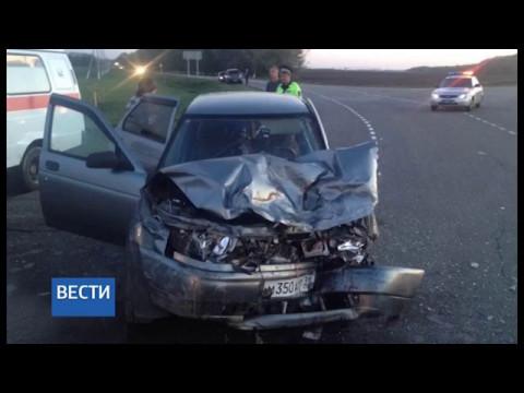 ГТРК Белгород - Майские праздники: в ДТП погибли два человека, 38 получили травмы