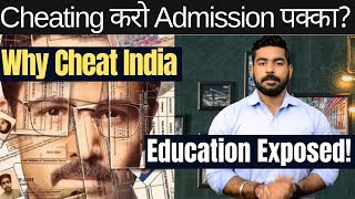 Why Cheat India | Exposing Indian Education? | Movie Review | Emraan Hashmi