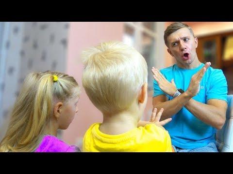 Как делаются дети видео смотреть