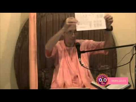 Шримад Бхагаватам 1.4.25 - Бхакти Ананта Кришна Госвами