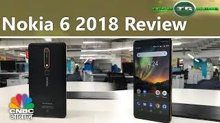 'द न्यू नोकिया 6' कितना नया? | Nokia 6 2018 Review | Tech Guru | CNBC Awaaz