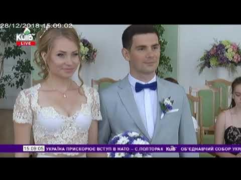 Телеканал Київ: 28.12.18 Столичні телевізійні новини 15.00