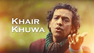 Khair Khuwa (Full Video) | Sabar Koti | Latest Punjabi Song 2016 | Speed Records