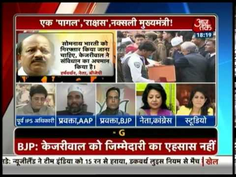 Kiran Bedi is singing Modi Mantra: Gopal Rai