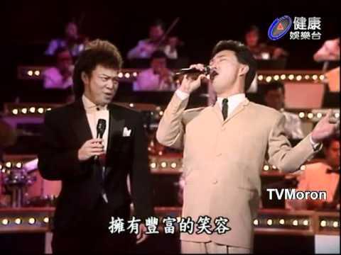 費玉清模仿秀(1/2)-楊烈 鳳飛飛 - YouTube