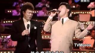 費玉清模仿秀(1/2)-楊烈 鳳飛飛