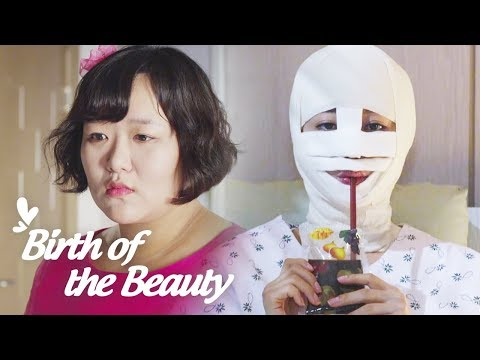 A woman undergoes full-body surgery to take her revenge? [Birth of the Beauty]