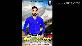 Rond Miss Hona Sagar Chahal Free MP3 Song Download 320 Kbps