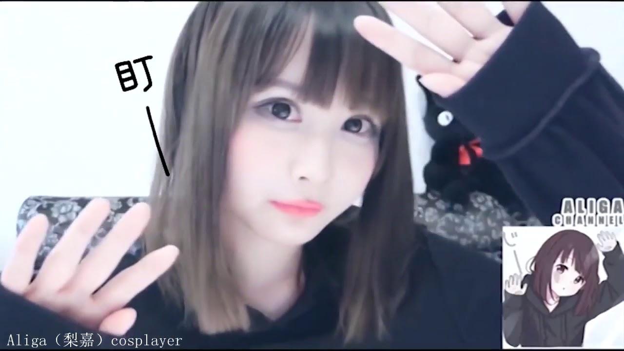 Kawaii Cosplay 〖 Menhera-chan 〗 Aliga(梨嘉)