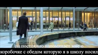 Разрушение (русский) трейлер на русском / Demolition trailer Rus
