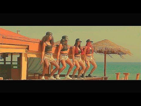 Yero Company ft. Robe - Pa Que Bailes