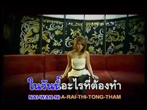 lydia-kot-khong-faen-kao-kr-mayaj30