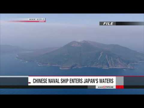 Chinese navy vessel enters Japan