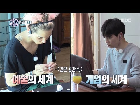 [It's Dangerous Outside]이불 밖은 위험해ep.07-Same space other world☆ Xiumin is eating sausage20180524