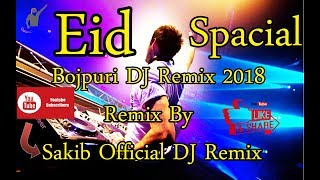 Eid Spacial : NonStop Matal Dance   On Bojpuri DJ Song 2018   Mix By Official DJ Remix
