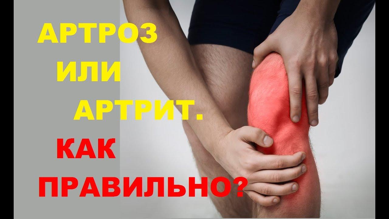 Замразено рамо: Какво трябва да знаете - Крем Move&Flex в България