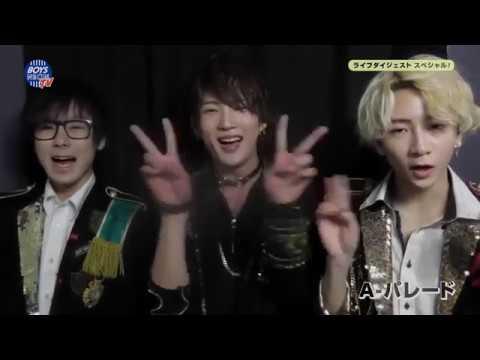 2018年1月5日(金)放送分「BOYS NEON TV #14」