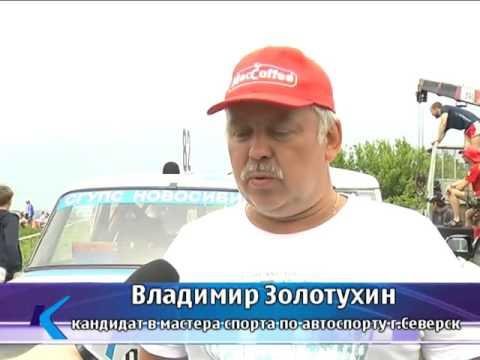 15 06 15  Гонщики Сибири приняли участие в ежегодном автокроссе