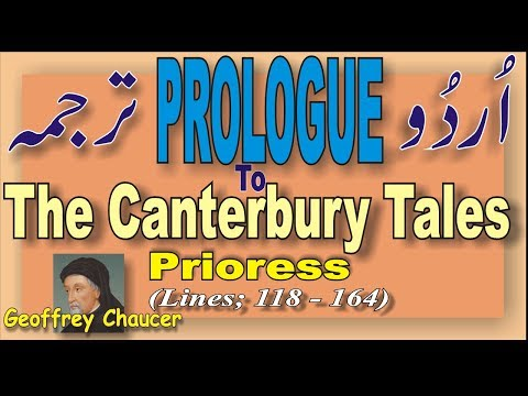 Prologue to The Canterbury Tales 5 (Prioress) : Geoffrey Chaucer; اُردُو ترجمہ