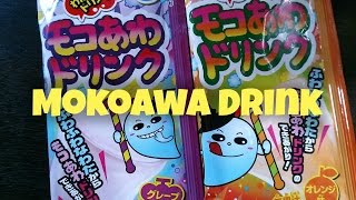 Mokoawa Cotton Candy Foam Drink - Whatcha Eating? #160