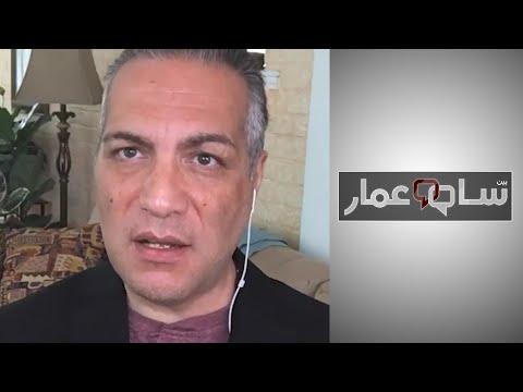 بين سام وعمار:  تم تجسيد اليهود في الدراما العربية بصورة مقززة  - 21:59-2020 / 5 / 22