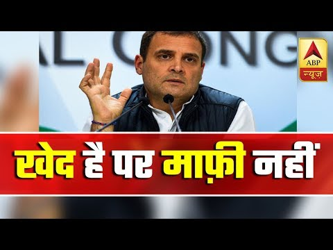 Rahul regrets attributing `chor` remarks to SC | Sumit Awasthi Tonight(22.04.2019)