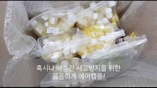 [서현주물럭비누 X 초등학교] 천연 수제 비누만들기 세…