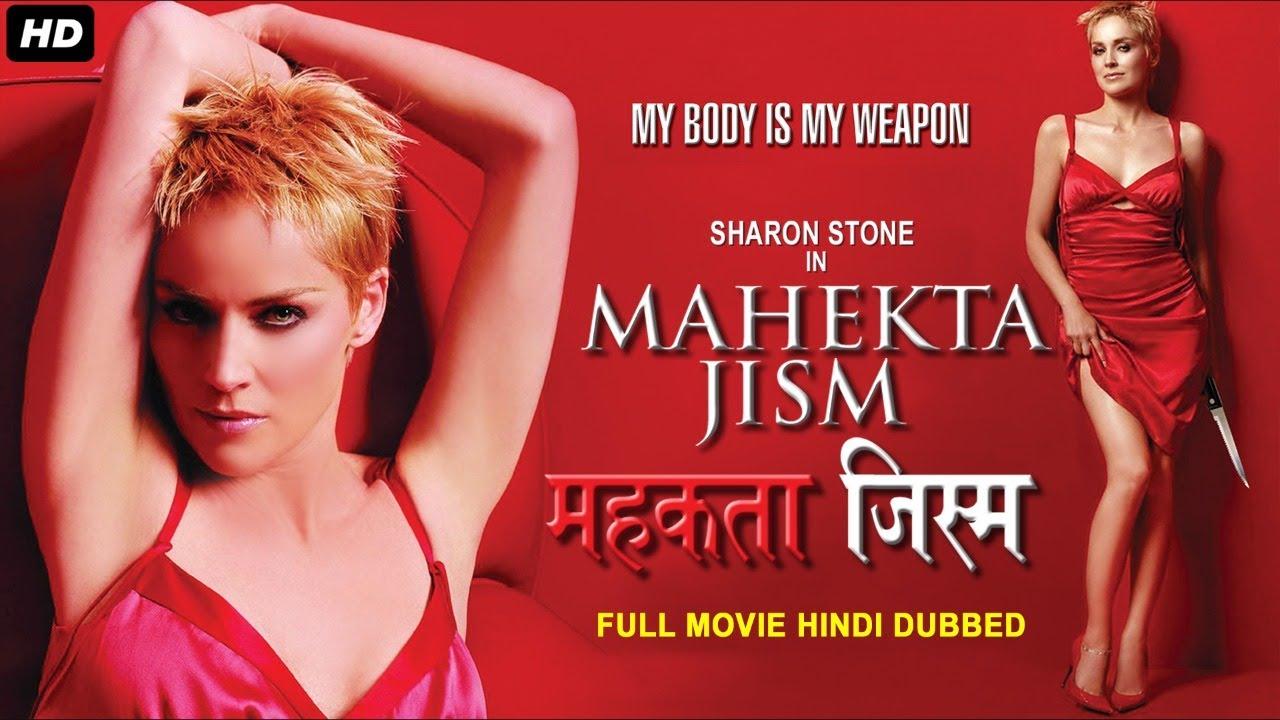 MAHEKTA JISM - Hollywood Movie Hindi Dubbed | Hollywood Romantic Action Movies Hindi Dubbed Full HD