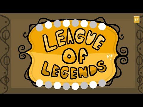 Вливайся в LoL! | Создано совместно с сообществом League of Legends