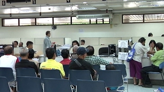 SSS to release pension increase this February