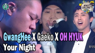 [Infinite Challenge] 무한도전 - HwangGwanghee X Gaeko - Your Night(feat. OH HYUK) 20161231