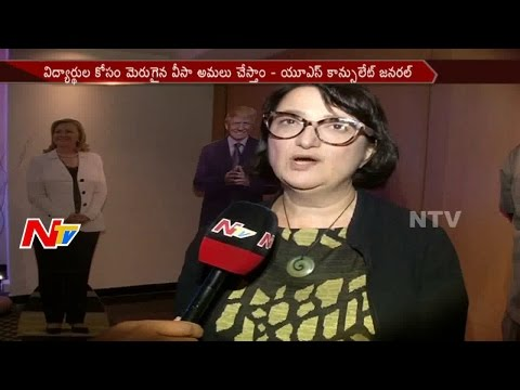 US Consulate Officer Face to Face : Donald Trump Elected As 45th President  || Hyderabad || NTV
