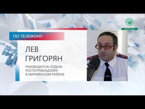 Роспотребнадзор в Мирнинском районе ведет работу по профилактике распространения коронавируса