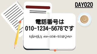 [기초문장③…