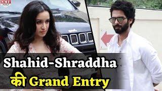 Shahid-