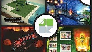 Выходные игры - выпуск 38 [Android игры, iOS игры]